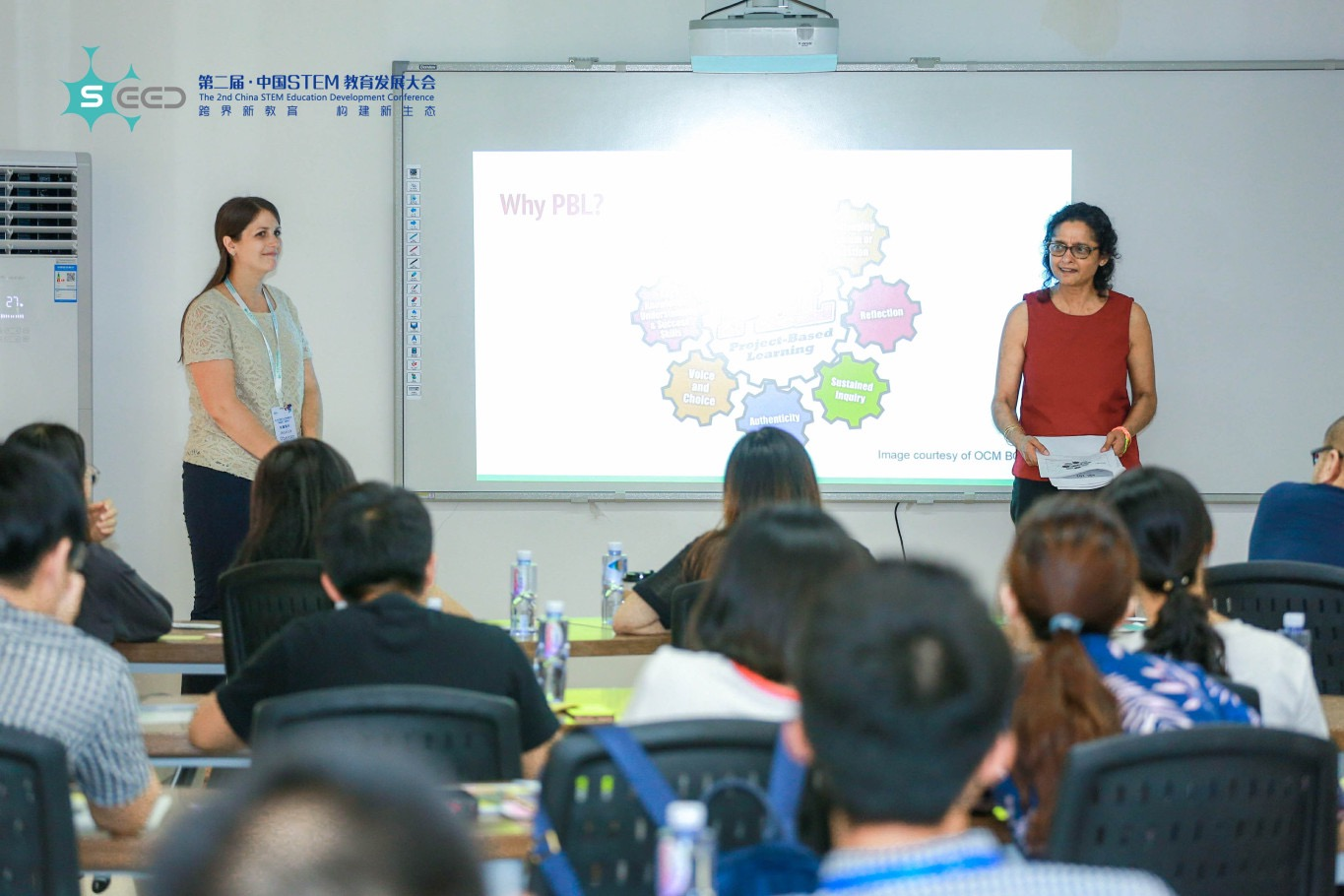 Obercon and Pandya-Vaughan present at the Second Annual Chinese STEM Education Development Conference in June.